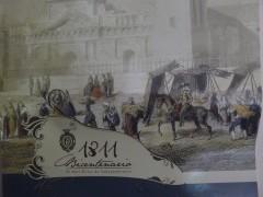 Bicentenario El Salvador 1811-1821