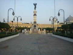 Plaza Libertad, San Salvador