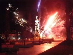 5 de noviembre 1811, bicentenario, El Salvador